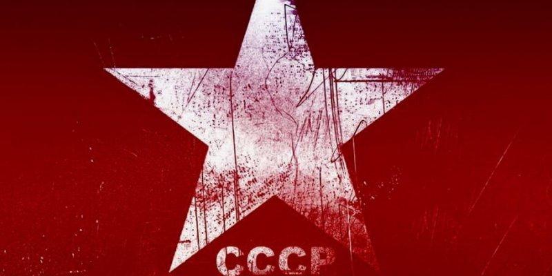 Подоходный налог в СССР – сколько процентов, изменения