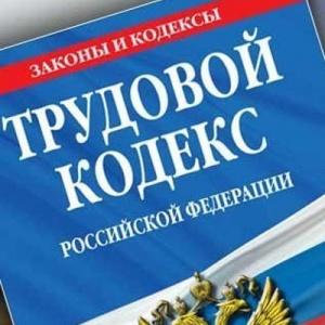 Статья 122 Трудового кодекса РФ: ежегодный отпуск, кому он положен, порядок предоставления и продления