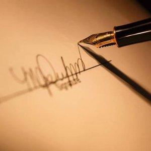 Где ставить подпись