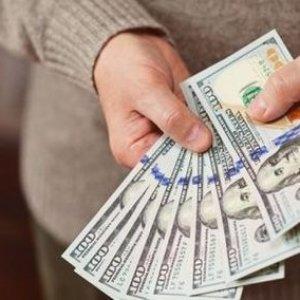 Особенности единоразовой премии