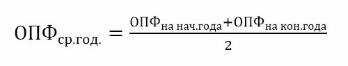 Формула №1