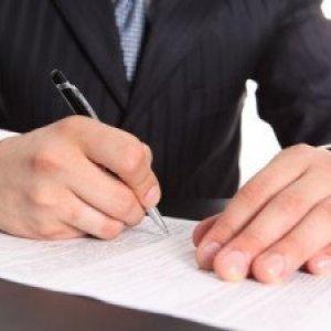Заполнение документов