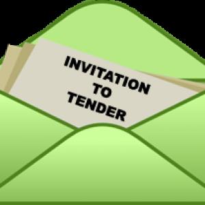 Приглашение на тендер