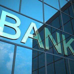 Банковская сфера