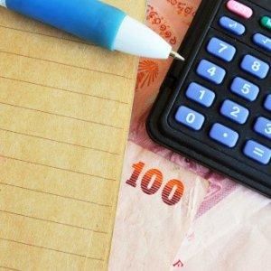 Расчет и выплата