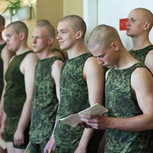 Уход в армию