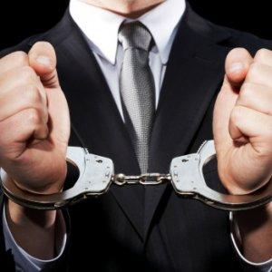 Уголовная отвественность