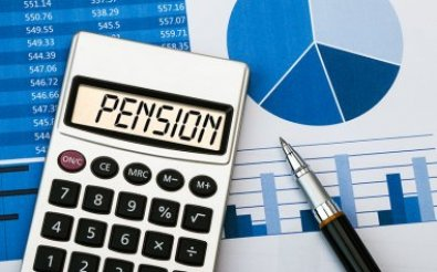 Начисление пенсии