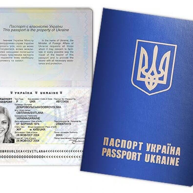 Прием на работу гражданина Украины документы правила трудоустройства