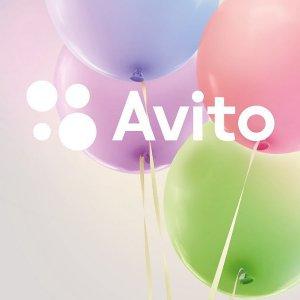Как и что можно продать на Авито: каких правил придерживаться продавцу
