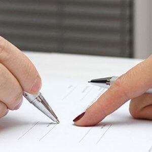 Подписание допсоглашения