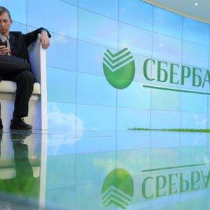 Специальное предложение от Сбербанка по кредитам под Новый год