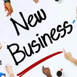 Новый бизнес