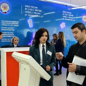 ОКТМО ИФНС 16 по г. Москве: что это такое и как его определить