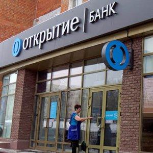 Отношение клиентов к банку