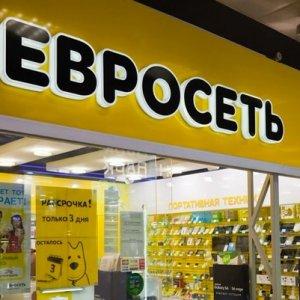 Изображение - Истории бизнеса с нуля в россии be26200886a2d0cf6bef4d82ea107df0-300x300