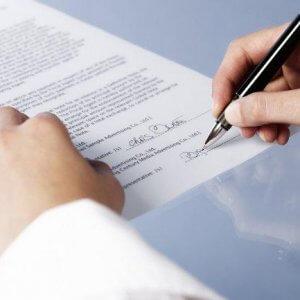 Подписание приказа