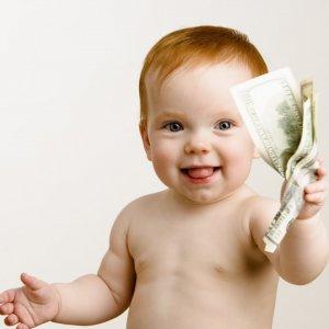 Ежемесячные детские выплаты