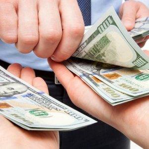 Будет ли отмена выплат?