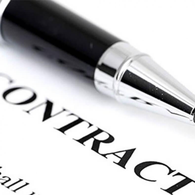 Требуется подписать новый контракт