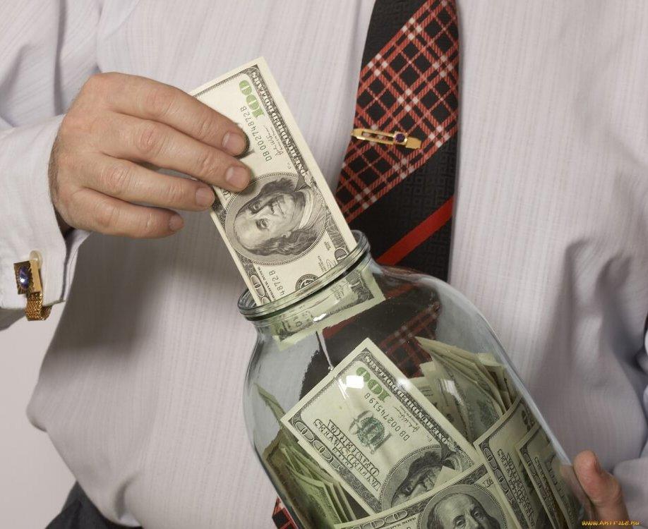 Налог с депозита