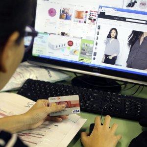 Онлайн покупки из Китая