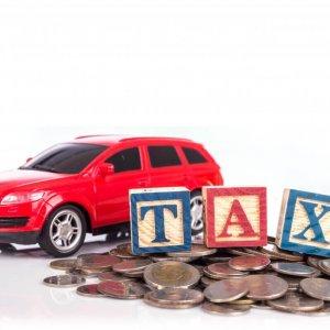 Погашение транспортного налога