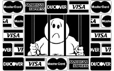 Меры наказания должника