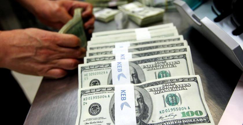 Операции с крупными валютными суммами