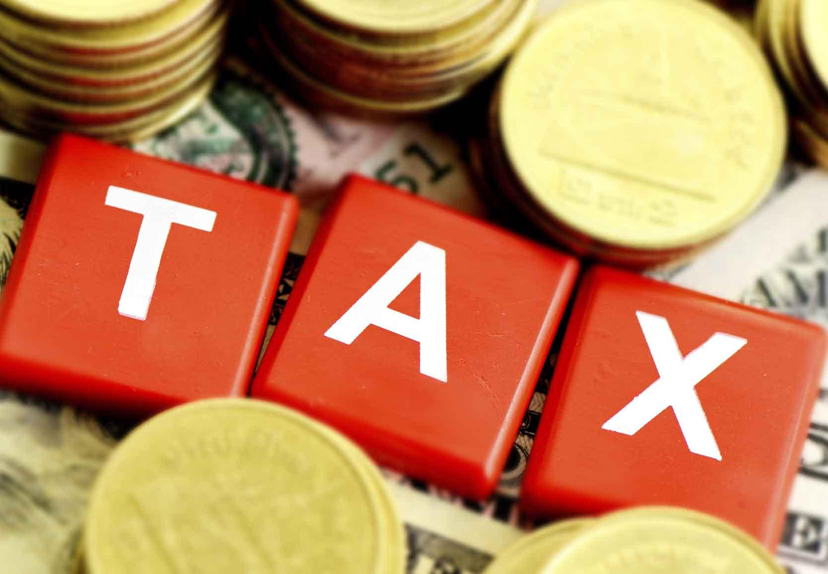 Взимание налогов и сборов