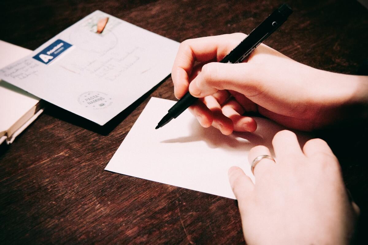 Письмо-уведомление