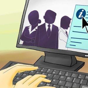 Чтобы обнаружить компанию