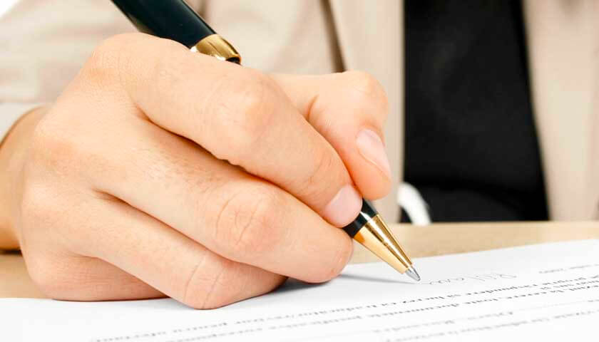 Подписание служебной записки