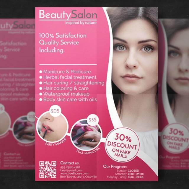 Реклама на листовках и буклетах