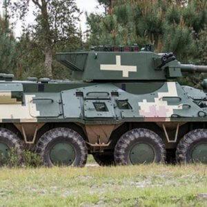 Производство военной техники