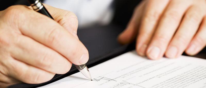 Порядок подписания документа