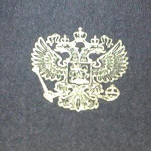 Защита в виде герба