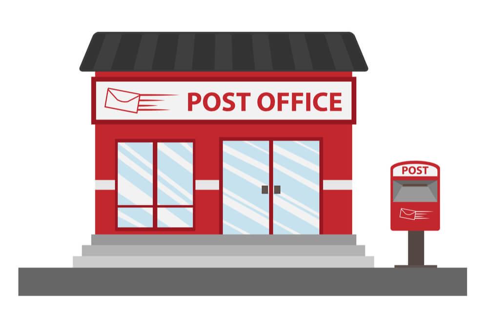 Отправка посредством почты