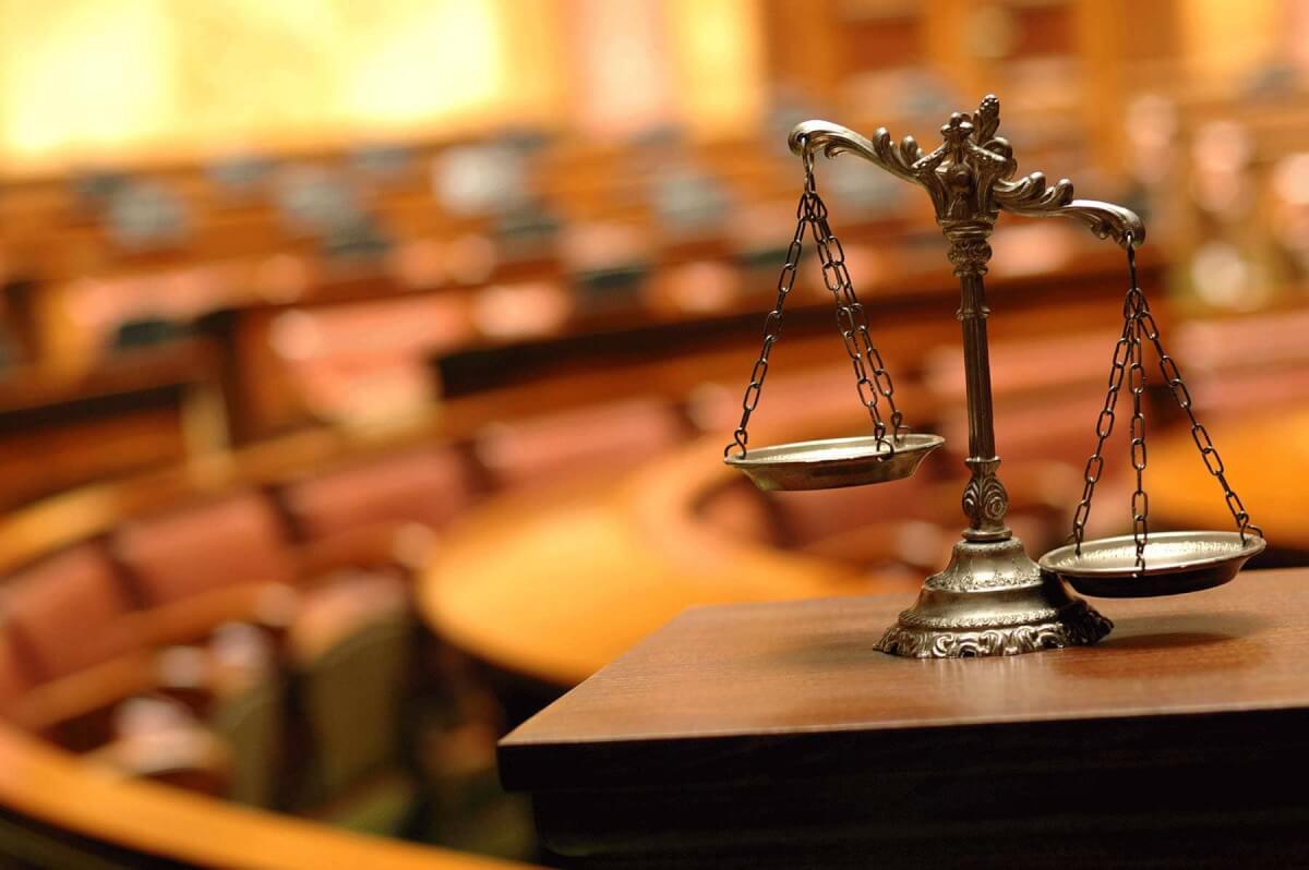 Судебные инстанции