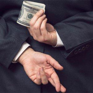 Сокрытие денежных средств