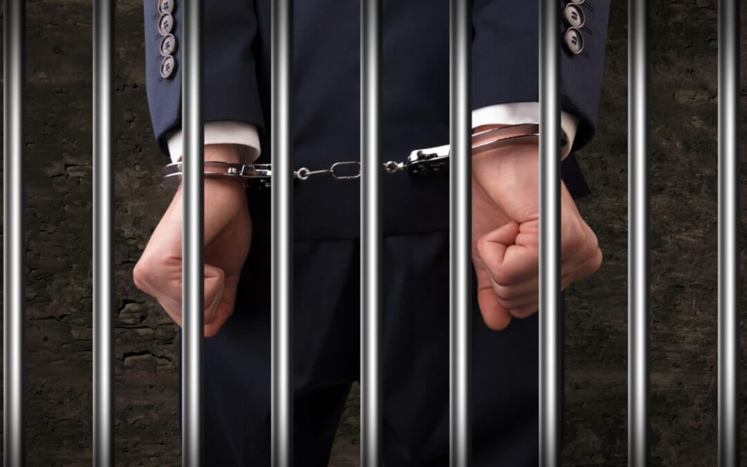 ПРавила пересечения границы заключенных