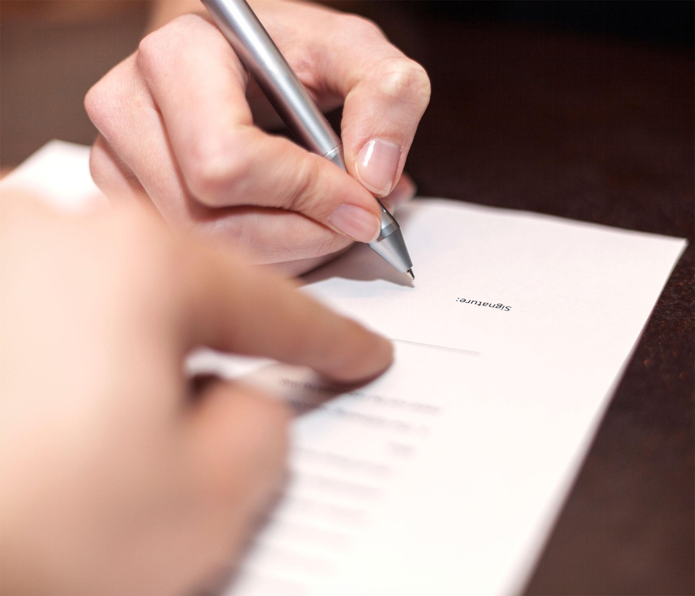 Подписание объяснительной
