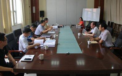 Состав комиссии
