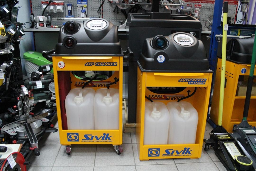 Аппараты для производства
