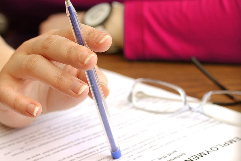 Детальное изучение документа