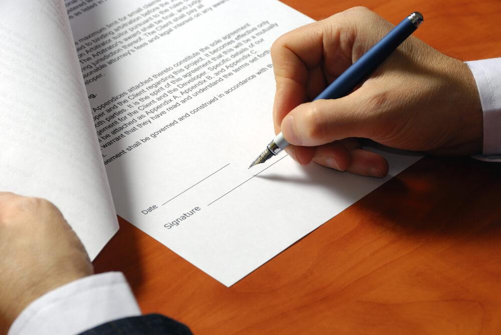 Если договор не подписан