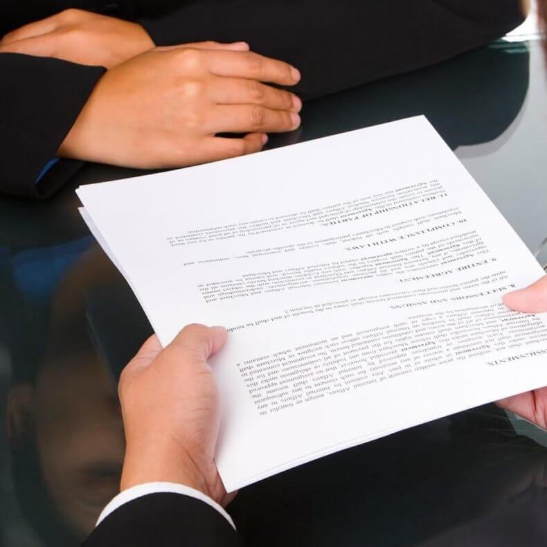 Ходатайство в суд с места работы