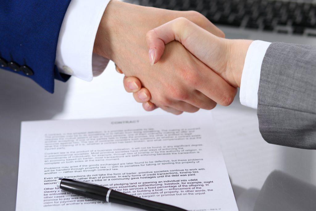 Дополнительные условия сделки