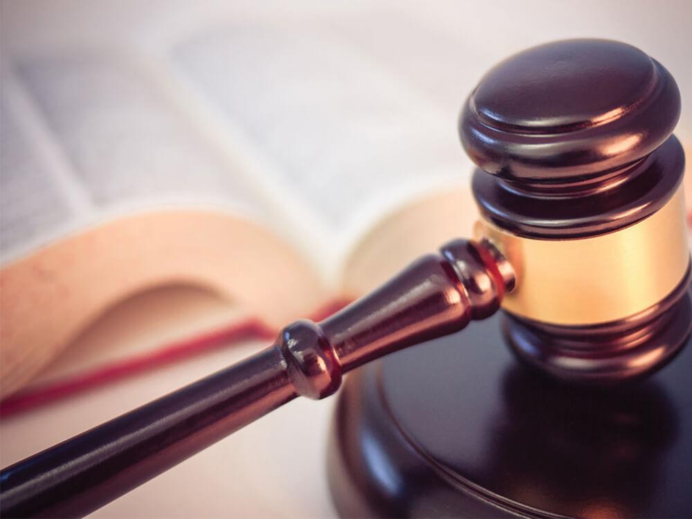 Судебное решение споров