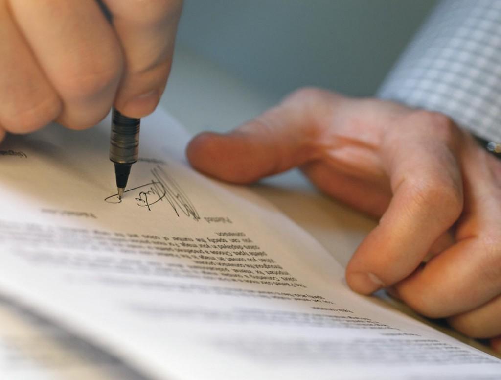 Подписание договора коллективом